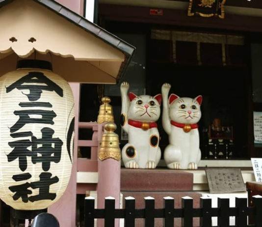 Kuil kucing keberuntungan
